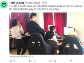 【蜗牛电竞】Undying官方宣布 Febby将担任战队教练