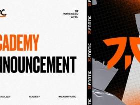 【蜗牛电竞】Fnatic宣布其学院队fnatic Rising建立