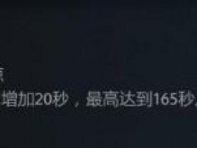 【蜗牛电竞】DOTA2 7.30版本测试:我有特殊的使用技巧!