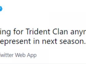 【蜗牛电竞】seized宣布自己的5人团队脱离Trident