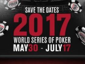 第48届世界扑克锦标赛(WSOP)宣布开赛日期