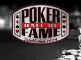 扑克也需要一家实体的扑克名人堂