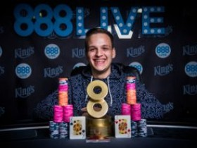 Catalin Pop夺得888Live罗斯瓦多夫站主赛冠军