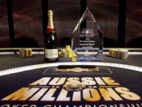 澳洲百万赛参赛人数创造新高