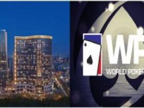 第16季WPT国家站之北京站赛事将于4月15日火热开赛