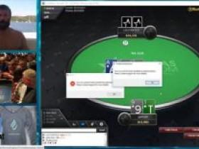 Bill Perkins和Dan Bilzerian共享扑克账号被封