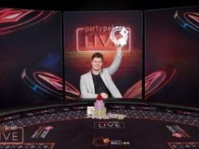 Jean-Pascal Savard获得partypoker百万赛北美主赛事冠军