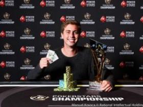 Julian Stuer获得PSM2.5万欧元买入豪客赛冠军