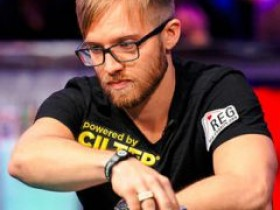 WSOP战况:Martin Jacobson领跑豪客赛