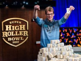Christoph Vogelsang取得2017超级扑克豪客碗冠军,奖金600万美元