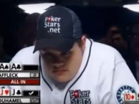 扑克历史上最惨烈的Bad Beat!