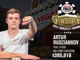 WSOP赛讯:捷克选手夺得1500美元买入NLHE锦标赛冠军