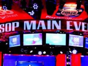WSOP赛讯:主赛事Day2AB比赛综述