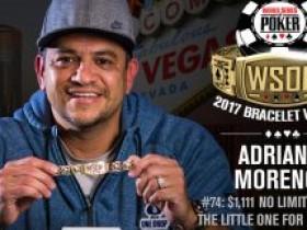 2017 WSOP赛讯:Adrian Moreno取得$1,111小型一滴水赛事胜利