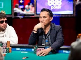 2017 WSOP主赛事27强环节:Christian Pham暂时领先排名
