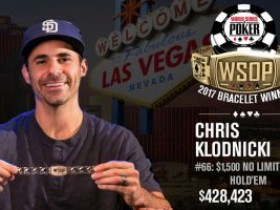 Chris Klodnicki赢得2017 WSOP $1,500无限德州扑克赛事冠军