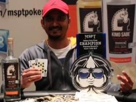 Satish Thakur取得2017 MSPT印第安纳州主赛事冠军