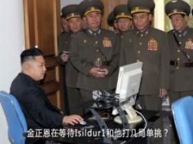朝鲜为筹集核武计划资金入侵网络扑克站点?!