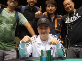 Harry Arutyunyan赢得WSOPC切罗基站主赛事冠军