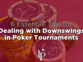 如何应对扑克锦标赛下风期的6点核心建议