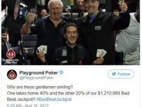 """$1/$2无限注德州扑克赛桌上击中120万美元""""爆冷门幸运奖"""""""