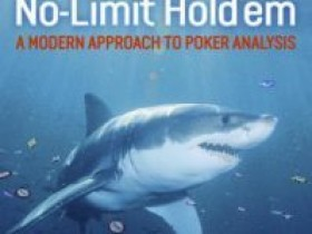 ACINL-2:非完整信息&扑克就是战争