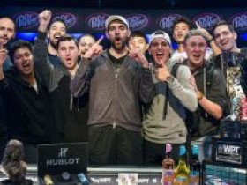 WPT扑克传奇赛主赛事:Art Papazyan击败Phil Hellmuth意外夺冠