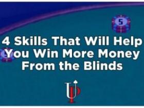 四招让你在盲位赢得更多!