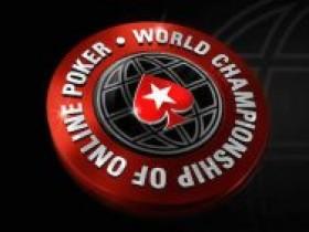 WCOOP:'girafganger7'赢得WCOOP超级周二特别专场赛冠军