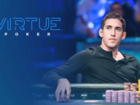 独家采访:Dan Colman和Brian Rast加入Virtue Poker