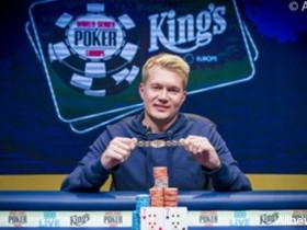 蜗牛扑克:Oleksandr Shcherbak赢得WSOPE首场赛事€1,100无限德州巨额筹码赛冠军