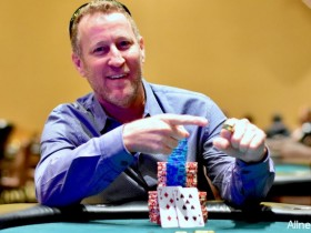 Joe Gotlieb取得2017 WSOPC塞米尔洛滚石扑克主赛事冠军