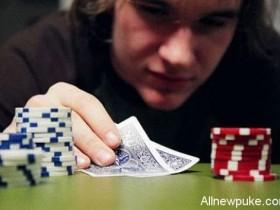 不要高估自己的牌技