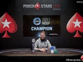 蜗牛扑克:德国牌手Dietrich Fast获得ACOP豪客赛冠军