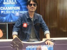 蜗牛扑克:Park Yu Cheung入围钱圈62次,2017目前最高纪录