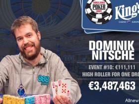蜗牛扑克:Dominik Nitsche取得2017 WSOPE$111,111一滴水豪客赛冠军