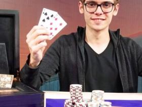 蜗牛扑克:一场豪客赛让Fedor Holz在扑克金钱榜中上升3个名次