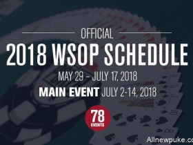 蜗牛扑克:2018 WSOP增加线上金手链赛事