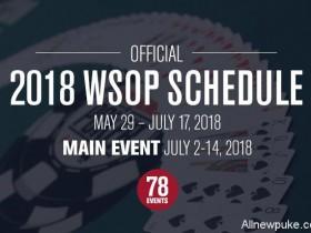 蜗牛扑克:2018 WSOP扑克系列赛完整日程表正式出炉