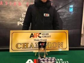 蜗牛扑克:全日扑克锦标赛启动其第一个国际扑克巡回赛