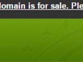 蜗牛扑克:Poker.com域名2000万天价待售!