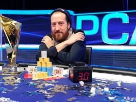 蜗牛扑克:Steve O'Dwyer取得 2018 PCA $50k豪客赛冠军
