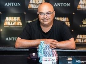 蜗牛扑克:Salvatore Ribbera成为2018澳洲百万赛事第一位冠军