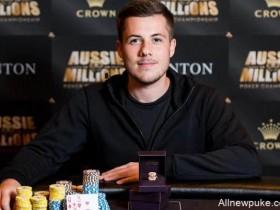 蜗牛扑克:Benedikt Eberle赢得澳洲百万赛事公开赛冠军