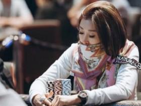 蜗牛扑克:Kitty Kuo暂时领先澳洲百万赛事$25,000挑战赛