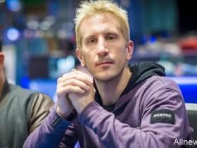蜗牛扑克:Bertrand Grospellier成2018年第四位离开PS战队的玩家