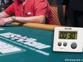 蜗牛扑克:WSOP将对豪客赛事实施大盲底注兼计时