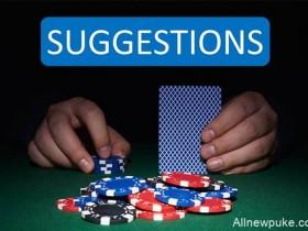 蜗牛扑克:四点建议献给面对异类玩家的你