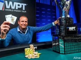 蜗牛扑克:Eric Afriat赢得2018WPT百佳塔冬季扑克公开赛主赛冠军