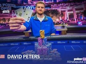 蜗牛扑克:David Peters取得美国扑克公开赛第七项赛事冠军